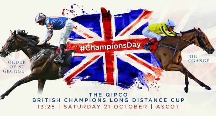 Изменилась дата Qipco British Champions